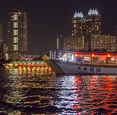 屋形船 芝浦 石川の詳細