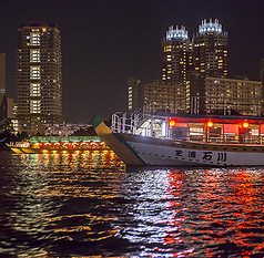 屋形船 芝浦 石川の写真
