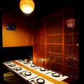 【完全個室】お座敷完全個室♪和の雰囲気溢れる落ち着いた空間…♪