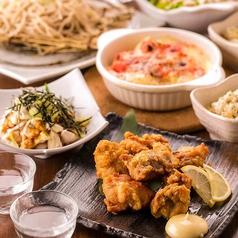 地鶏居酒屋 肉BAR 鶏Vis 西新駅前店の特集写真