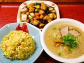 開華園のおすすめ料理3
