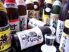 新潟の地酒とうまいもの処 かもくらのおすすめポイント1