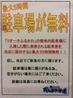 だんまや水産 リオーネ古川店のおすすめポイント3