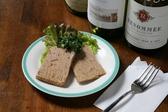 ワイン酒場 武蔵境 BYBLOSのおすすめ料理3