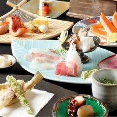 やま田のおすすめ料理1
