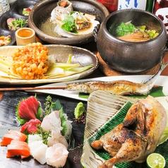 ROBATA二代目 心 三鷹店のおすすめ料理1