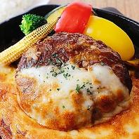 おすすめ◎【煮込みハンバーグ】1500円(税抜)