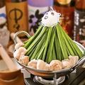 料理メニュー写真ありがとう名物『富士山鍋』(もつ鍋・1人前)