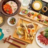 【和×洋】を融合させた京風創作和食