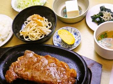 麺遊喜のおすすめ料理1
