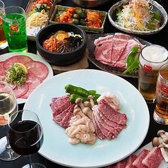 チファジャ ラウンドワン伏見店のおすすめ料理1
