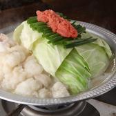 じとっこ組合 周南店のおすすめ料理3