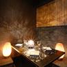隠れ家個室&本格炭火酒場 雅 藤沢南口店のおすすめポイント2