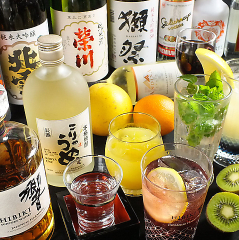 ■【単品飲み放題】2時間1650円