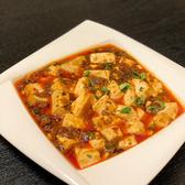 芳仙閣のおすすめ料理3
