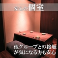 掘り炬燵の個室席