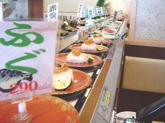 回転寿司 ぼて 岡本店の写真