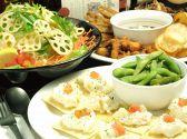 広島 メモリーズのおすすめ料理3