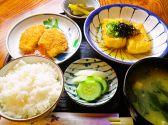 和食 なの花のおすすめ料理3