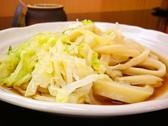 くれちうどんのおすすめ料理3