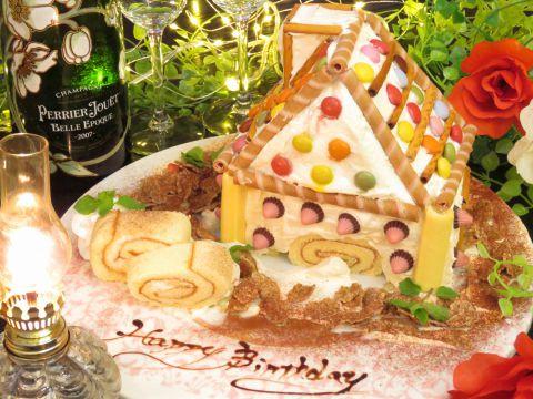 【記憶に残るサプライズ】お菓子の家で楽しむサプライズ女子会コース3000円
