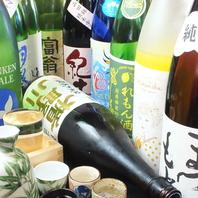 日本酒・地酒も豊富