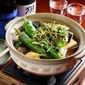 料理メニュー写真朴の木豆腐 きの子餡かけ