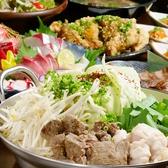 炭焼牛タン 弁慶のおすすめ料理3
