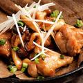 料理メニュー写真熟成鶏のアーモンド味噌焼き~36時間漬け~