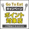 ミート吉田 熊本下通り店のおすすめポイント2
