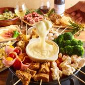 チーズとイタリアン肉バル デリカ DELICA 新潟店のおすすめ料理2