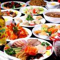 台北飯店 川崎のおすすめ料理1