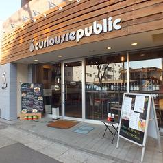 CURE キュア 八幡山店の雰囲気1