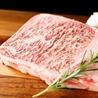 肉バル 肉食男女のおすすめポイント1