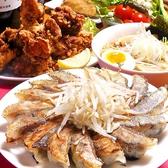 民民 有楽街店のおすすめ料理2