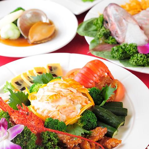 コース利用でフカヒレ・酢豚&海鮮炒めの豪華飲放付コース5940円→5000円