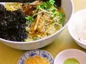 麺遊喜のおすすめ料理2