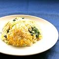 料理メニュー写真玉子と青菜のチャーハン