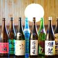 厳選された日本酒各種をご用意!!寿司に合ったお酒で食べる鮪は一味違いますのでぜひ!!