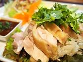 神戸アジアン食堂バル SALAのおすすめ料理3