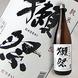 獺祭 など人気の日本酒や焼酎、飲み放題メニューも充実!