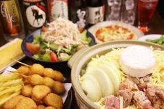 尾西商店のおすすめ料理1