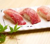 うまかもん! GENMAL 源丸 三島のおすすめ料理2
