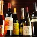 ワインは40種類ご用意しております
