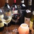 ワインの品揃えは赤、白合わせて常に70本以上。ミシュラン一ツ星にも在籍していたバーテンダー、ソムリエをラヴァ―ズロック町田店に迎え、皆様のお口にあった最適なカクテル、ワインをご提供させて頂きます。【個室 町田 飲み放題 誕生日】