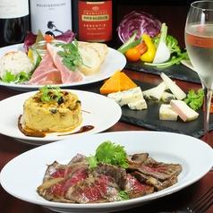 ワールド ワイン ダイニング World Wine Dining グランキャトルのおすすめ料理1