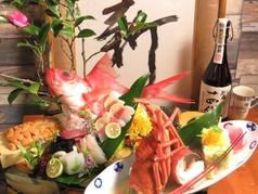 日本料理 新 あらた