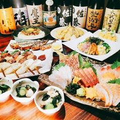 旬菜酒楽 いっぽ 勝田台店のコース写真