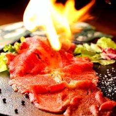 料理メニュー写真炙り和牛【お客様の目の前で炙ります】