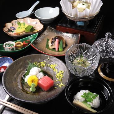 卯柳 先斗町 花のおすすめ料理1